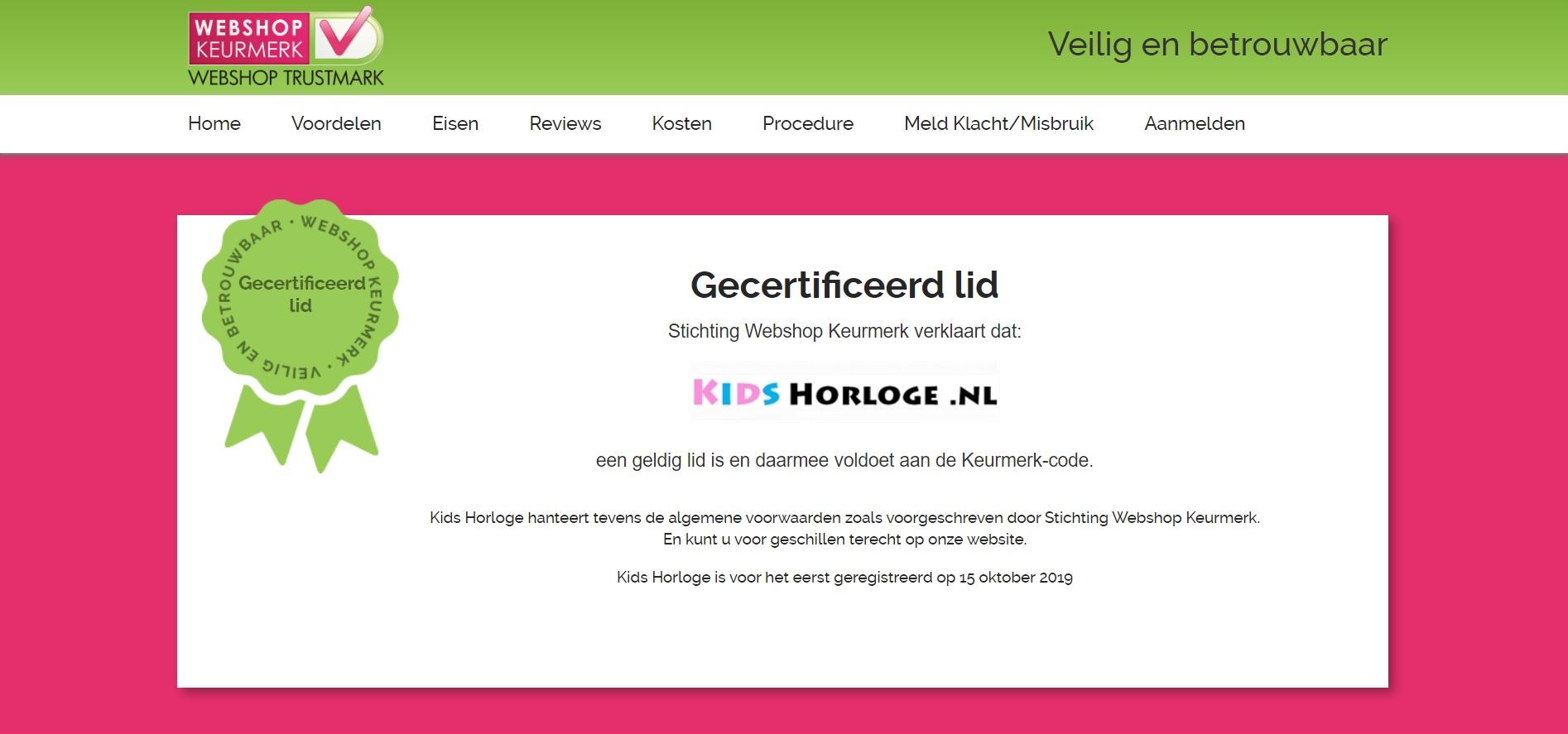 Kids Horloge Stichting Webshop Keurmerk